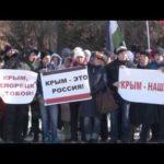 Третья годовщина присоединения Крыма к России