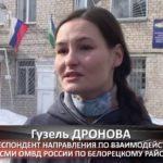 Житель села Шигаево обвел вокруг пальца автовладельца из Кирова
