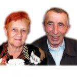Памяти БАРДИНЫХ Григория Сергеевича и  Екатерины Фёдоровны