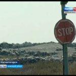 Белорецк может заработать на мусоре из Магнитогорска