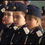 Белорецкие кадеты – лучшие в России!