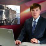 Льгота по транспортному налогу для большегрузов