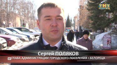 Город киреевск тульской области новости