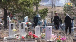 В каком состоянии кладбища Белорецка?