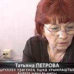 Выпуск новостей Белорецка от 10 апреля