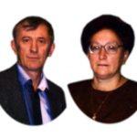Памяти ПИНДЮРИНЫХ Николая Яковлевича и Людмилы Степановны