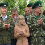 День пограничника в Белорецке