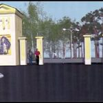 Каким будет городской парк после реконструкции?