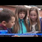 Мошенники собирают средства на поиски пропавшей Яны Перчаткиной