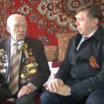 Поздравление с Днём Победы Дмитрия Карповича Трофимова