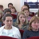 Публичные слушания об исполнении городского и районного бюджетов за 2016 год