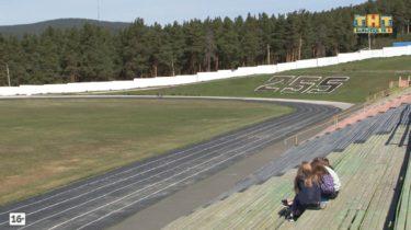 Реконструкция стадиона «Металлург» (Видео)