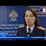 В Белорецком районе пропала 9-летняя Яна Перчаткина