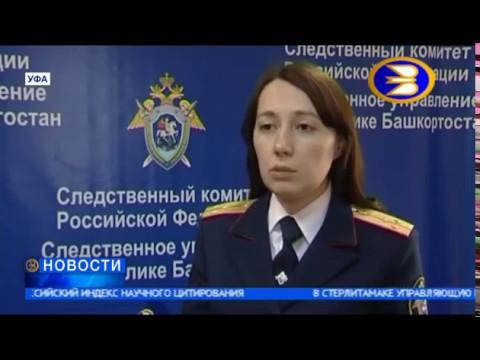 Лесной комплекс иркутской области новости