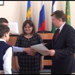 Восемь молодых семей получили сертификаты на приобретение жилья