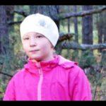 За информацию о пропавшей Яне Перчаткиной объявлено вознаграждение