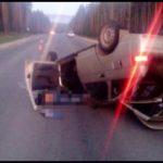 Жертва езды без водительского удостоверения