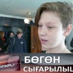 Выпуск новостей Белорецка от 12 июня