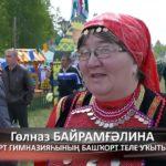 Выпуск новостей Белорецка от 15 июня