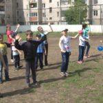 Закрытие летней дворовой площадки в обществе слепых