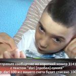 «Солнечный» мальчик Матвей Лукин. Надежда на счастливое детство