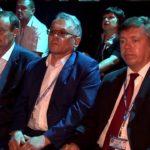 Участие главы Белорецкого района в федеральном форуме