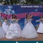 Выпуск новостей Белорецка от 10 июля