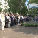 30 июля - День военно-морского флота