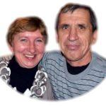 Трагически погибли ЕРЫШОВЫ Татьяна Николаевна и Юрий Александрович