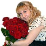 Памяти РОЗЛАЧ Юлии Сергеевны