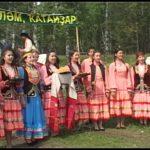 IV съезд молодежи рода Катай