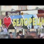 Празднование Дня Государственного флага России на площади Металлургов