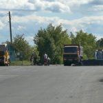 Ремонт дорог по гарантии