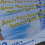 Сотрудники молодежного центра досуга приглашают к участию в проекте «Мой Белорецк»