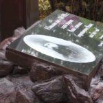 В Белорецке установлена памятная плита в честь священномученика Михаила Громогласова