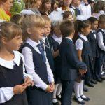 В школе №1 отметили День знаний