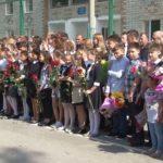 Выпуск новостей Белорецка от 4 сентября