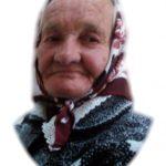 Ушла из жизни ДМИТРИЕВА Александра Васильевна