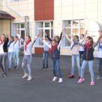 Конкурс флешмобов «Моя родина — в сердце России»
