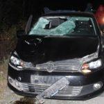 На трассе Уфа-Инзер-Белорецк сбили пешехода
