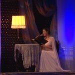 Спектакль памяти Марины Цветаевой