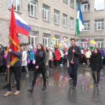 Выпуск новостей Белорецка от 2 октября