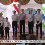 «День аиста» в Узянском детском доме