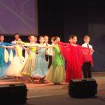 Концерт ко Дню Матери в ГДК