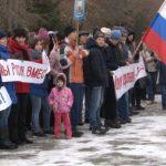 На площади Металлургов прошло торжественное мероприятие, посвящённое Дню народного единства