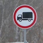 Наша задача - сохранить отремонтированные дороги на улицах Белорецка