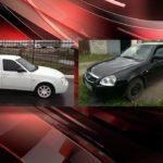 В городе Белорецке участились случаи угонов автомобилей