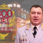 Видеопоздравление министра МВД по РБ Р. Деева