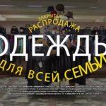 Выпуск новостей Белорецка от 2 ноября