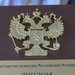 Белорецкая музыкальная школа вошла в 50 лучших в России